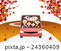 秋 三世代家族 ドライブ 24360409