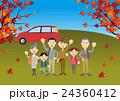 秋 三世代家族 ドライブ 24360412