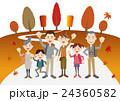 秋 家族 24360582