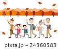 秋 家族 24360583