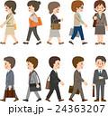 ビジネスマン 会社員 歩くのイラスト 24363207
