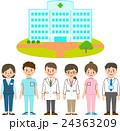 病院 スタッフ 医療のイラスト 24363209