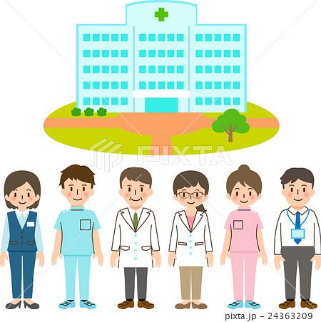 病院スタッフと建物のイラストセットのイラスト素材 24363209 Pixta