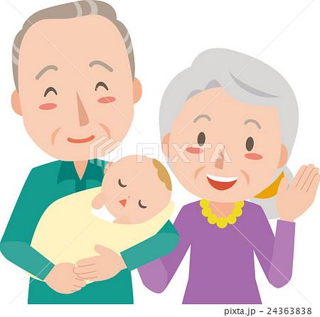 赤ちゃんを抱くおじいさんとおばあさんのイラスト素材 24363838 Pixta