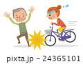 自転車 女性 ベクターのイラスト 24365101