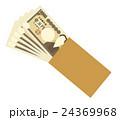 封筒 お金 一万円札のイラスト 24369968