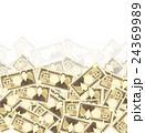 紙幣 お金 一万円札のイラスト 24369989