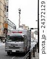 移動防犯カメラ車 24372129