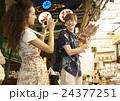 外国人 カップル 観光客の写真 24377251