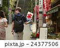 外国人 カップル 観光客の写真 24377506