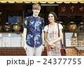 谷根千観光する外国人 煎餅屋 24377755