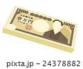 お金100万円札束 24378882