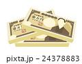 お金100万円札束 24378883
