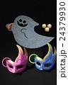 ハロウィン 仮装イメージ 24379930