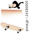 スケートボード 24380005