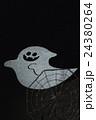 ハロウィン 仮装イメージ 24380264