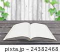 本とツタの壁 24382468