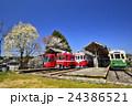 市電 静態保存 美濃駅の写真 24386521