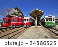 市電 静態保存 美濃駅の写真 24386525