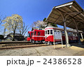 市電 静態保存 美濃駅の写真 24386528