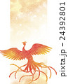 酉年年賀状 鳳凰 24392801