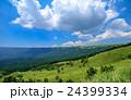 阿蘇 風景 熊本県の写真 24399334