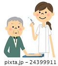 看護師 高齢者 注射のイラスト 24399911