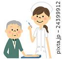 看護師 高齢者 注射のイラスト 24399912