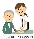 人物 看護師 高齢者のイラスト 24399914