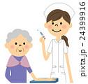 看護師と高齢者 注射 24399916