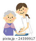 看護師と高齢者 採血 24399917