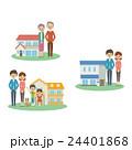 家と家族【シンプルキャラ・シリーズ】 24401868