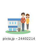 夫婦と家【シンプルキャラ・シリーズ】 24402214