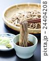 ざる蕎麦19 24404208