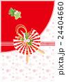 年賀状 鶴と亀の水引き 24404660