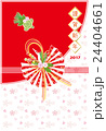 年賀状 鶴と亀の水引き 24404661