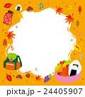 秋お弁当 色々 24405907