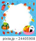 秋お弁当 色々 青 24405908