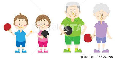 子供から高齢者まで楽しめる卓球 24406190