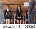 人物 女性 就職活動の写真 24406898