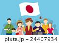 観光客 観光 ツアーのイラスト 24407934