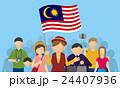 マレーシア人観光客とツアーガイド 24407936