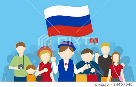 ロシア人観光客とツアーガイドのイラスト素材 24407946 Pixta
