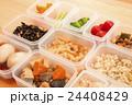 常備菜 作り置き おかず 惣菜 野菜 カット野菜 煮物 24408429