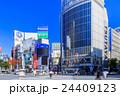 東京 渋谷駅 スクランブル交差点の風景 24409123