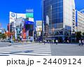 東京 渋谷駅 スクランブル交差点の風景 24409124