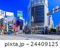 東京 渋谷駅 スクランブル交差点の風景 24409125