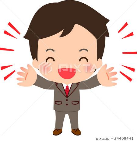 笑顔で両手を上げるスーツの男性 24409441