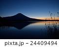 蒼い朝・富士山 24409494