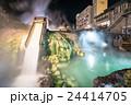 【群馬県】草津温泉・湯畑 24414705